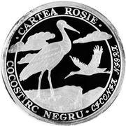 10 Lei (Black stork) – reverse