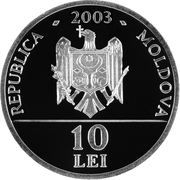 10 Lei (Wine Holiday) -  obverse