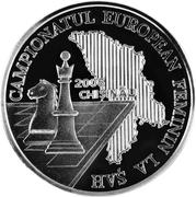 10 Lei (Women Chess Championship) – reverse