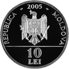 10 Lei (Imperial eagle) – obverse