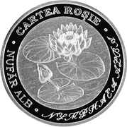 10 Lei (White water lily) – reverse
