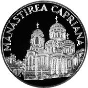 50 Lei (Căpriana Monastery) – reverse