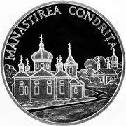 50 Lei (Condriţa Monastery) -  reverse