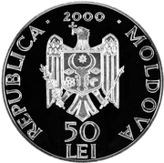 50 Lei (Curchi Monastery) – obverse