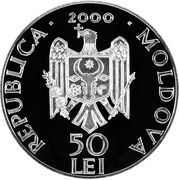 50 Lei (Cuşilăuca Monastery) – obverse
