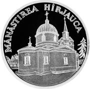 50 Lei (Hîrjauca Monastery) -  reverse