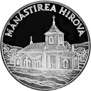 50 Lei (Hirova Monastery) -  reverse
