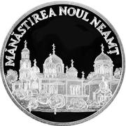 50 Lei (Noul Neamţ Monastery) – reverse