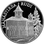 50 Lei (Rudi Monastery) -  reverse