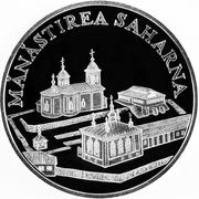 50 Lei (Saharna Monastery) – reverse