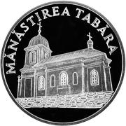 50 Lei (Tabăra Monastery) – reverse
