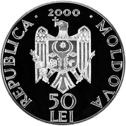 50 Lei (Ţigăneşti Monastery) – obverse