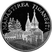 50 Lei (Ţigăneşti Monastery) – reverse