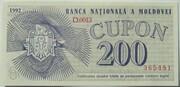 200 Cupon – obverse