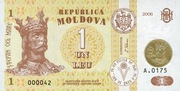 1 Leu (15th Anniversary of Moldovan Currency) – obverse