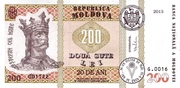 200 Lei (20 Years of National Currency) – obverse