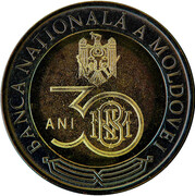 10 Lei (30 years since inauguration of the National Bank of Moldova) – obverse