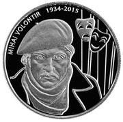 50 Lei (Mihai Volontir) -  reverse