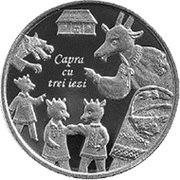 20 Lei (The Goat with Three Kids) – reverse