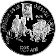 100 Lei (Battle of Vaslui) -  reverse