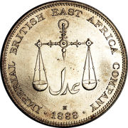 1 Rupee (IBEA Coinage) – reverse