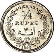 ¼ Rupee (IBEA Coinage) – reverse