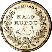 ½ Rupee (IBEA Coinage) – reverse