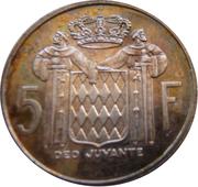 5 Francs Rainier III ( Essai ) – reverse