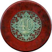 40 Francs - Casino de Monte Carlo (with filigree bronze) – reverse
