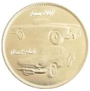 Token - Musée des voitures de SAS le prince de Monaco – obverse