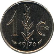 1 Centime - Rainier III – reverse