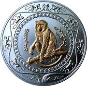 500 Tögrög (Year of the Monkey; gilt) -  reverse