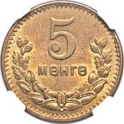 5 Möngö – reverse