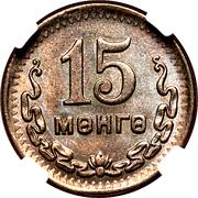 15 Möngö – reverse