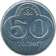 50 Tögrög – reverse