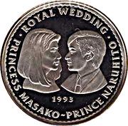 50 Tögrög (Japanese Royal Wedding) – reverse