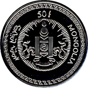 50 Tögrög (Year of the Dragon) – obverse