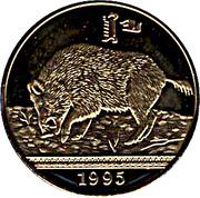 50 Tögrög (Year of the Pig) – reverse