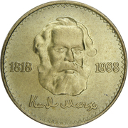 1 Tögrög (Karl Marx) – reverse