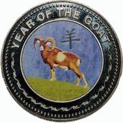100 Tögrög (Year of the Goat) -  reverse