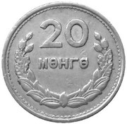 20 Möngö – reverse