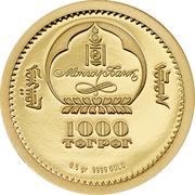 1000 Tögrög (Abraham Lincoln) -  obverse