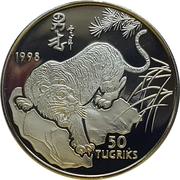 50 Tögrög (Year of the Tiger) – reverse