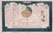 10 Dollars (6% Obligation) – obverse