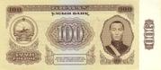 100 Tögrög – obverse