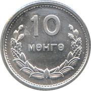 10 Möngö – reverse