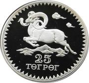 25 Tögrög (Argali Sheep) – reverse