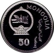 50 Tögrög (Year of the Monkey) – obverse