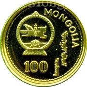 100 Tögrög (Year of the Monkey) – obverse
