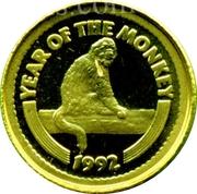 100 Tögrög (Year of the Monkey) – reverse